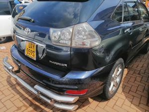 Toyota Harrier 2005 Gray | Cars for sale in Kampala