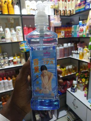 Body Oil Massage | Bath & Body for sale in Kampala, Central Division