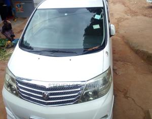 Toyota Alphard 2007 White | Cars for sale in Kampala, Central Division