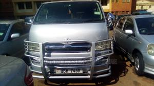 Drone Hiace | Buses & Microbuses for sale in Kampala