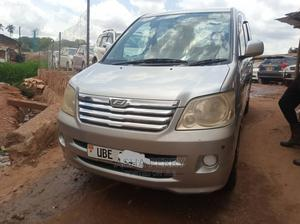 Toyota Noah 2006 Silver   Cars for sale in Kampala, Central Division