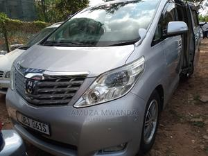 Toyota Alphard 2007 Silver | Cars for sale in Kampala, Central Division