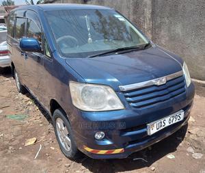 Toyota Noah 2004 Blue | Cars for sale in Kampala