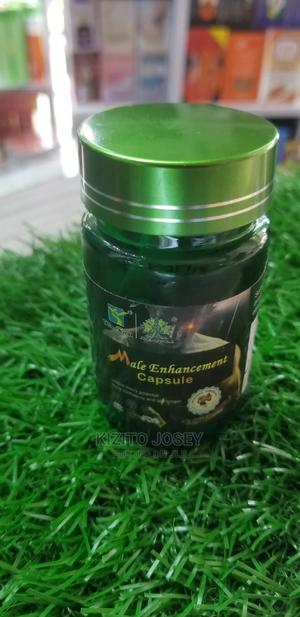Male Enhancement Capsules   Sexual Wellness for sale in Kampala, Central Division