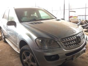 Mercedes-Benz M Class 2007 Silver | Cars for sale in Kampala, Central Division