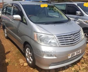 Toyota Alphard 2005 Silver   Cars for sale in Kampala, Central Division