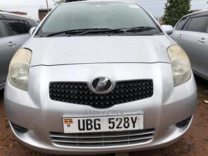 Toyota Vitz 2007 Silver   Cars for sale in Kampala, Central Division