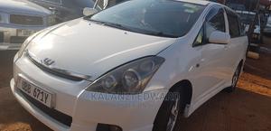 Toyota Wish 2006 White   Cars for sale in Kampala, Makindye
