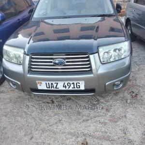 Subaru Forester 2004 Gray | Cars for sale in Kampala, Rubaga