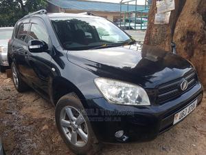 Toyota RAV4 2006 2.0 4x4 VX Automatic Black | Cars for sale in Kampala, Rubaga