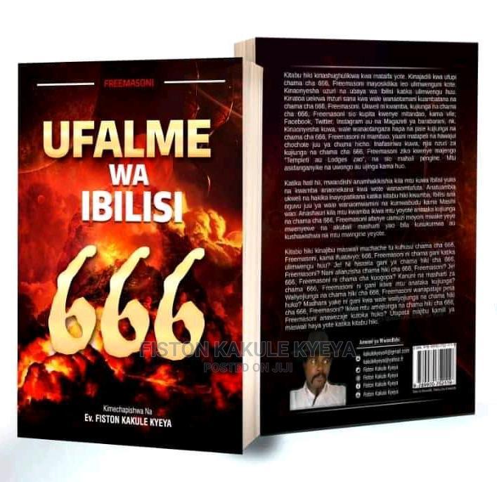 666, Ufalme Wa Ibilisi - Kuhusu Frimasoni