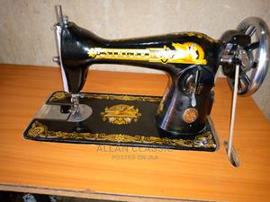 Singer Manual Sewing Machine. | Home Appliances for sale in Kampala, Central Division