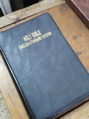 Holy Bible (English Standard Version)   Stationery for sale in Kampala, Central Division