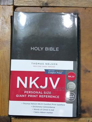 Holy Bible (NKJV) New Kjv   Stationery for sale in Kampala, Central Division