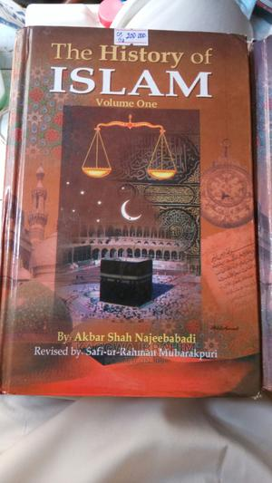 The History of Islam in Two Complete Volumes. | Books & Games for sale in Kampala, Central Division
