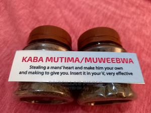Bedroom Products | Vitamins & Supplements for sale in Kampala, Central Division