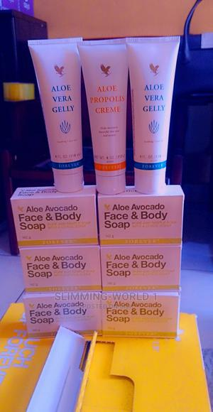 Skin Care Products | Skin Care for sale in Kampala, Central Division