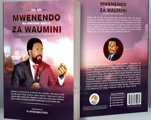 Mwenendo Wa Mhubiri Mbele Za Waumini | Books & Games for sale in Kampala, Makindye