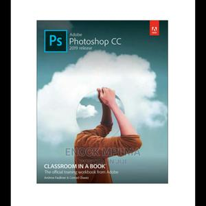 Adobe Photoshop 2019 Training Workbook | Books & Games for sale in Kampala, Central Division