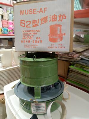 Kerosene Cooking Stove | Kitchen & Dining for sale in Kampala, Central Division