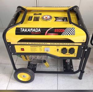 Wood Router Machine | Electrical Equipment for sale in Kampala