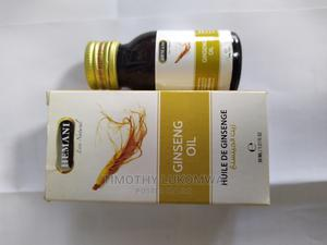 Ginseng Oil, Edible | Vitamins & Supplements for sale in Kampala, Makindye