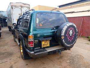 Toyota Land Cruiser 1999 Green   Cars for sale in Kampala, Central Division