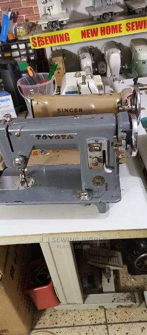 Toyota Sewing Machine | Home Appliances for sale in Kampala, Central Division