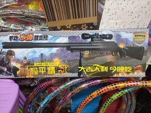 Kids Toy Rifle Gun | Toys for sale in Kampala, Central Division