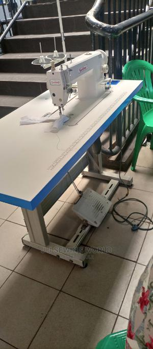 Sewing Machine | Home Appliances for sale in Kampala, Central Division