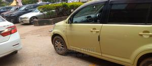 Toyota Passo 2004 Green   Cars for sale in Kampala, Central Division