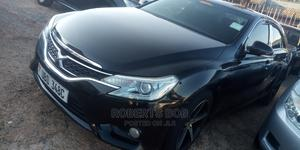 Toyota Mark X 2008 Black | Cars for sale in Kampala, Rubaga