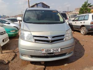Toyota Alphard 2005 Silver   Cars for sale in Kampala, Makindye