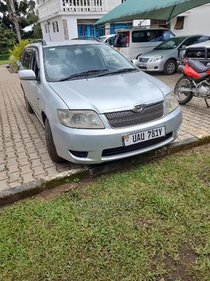 Toyota Fielder 2005 Silver | Cars for sale in Western Region, Kabalore