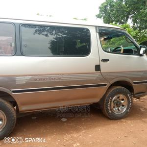 Toyota HiAce 1996 Silver   Cars for sale in Kampala, Central Division
