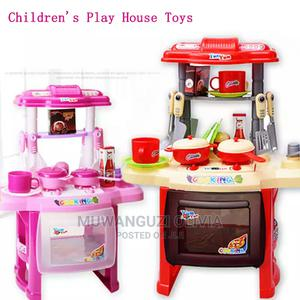 Kids Kitchen Play Set | Toys for sale in Kampala, Central Division